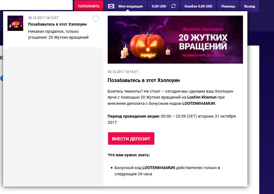 joycasino14 com бонус код netproblem