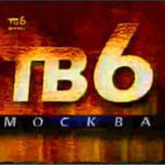 tv6moskva