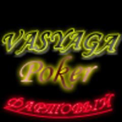 vasyaga100