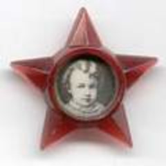 Kuzmenkoff
